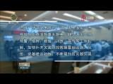 全省森林草原防灭火?#22836;?#27739;抗旱暨消防安全执法检查专项行动会议召开 刘宁提出工作要求