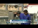 保护三江之源 建设生态玉树