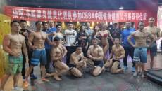 青海首支代表队本月将参加CBBA中国健身健美公开赛