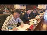 """省政协召开""""不忘初心、牢记使命""""主题教育工作会议"""