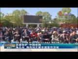 非遗保护 中国实践 海北州 海西州开展非遗宣传活动