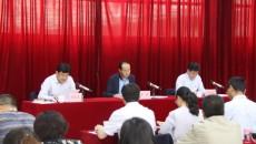 """团省委召开""""不忘初心 牢记使命""""主题教育工作会议"""