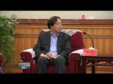 中国人民大学相关负责人 来青商谈省校合作事宜