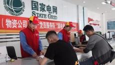 """物资公司共产党员服务队开展""""绿电先锋""""专项行动服务保障工作"""