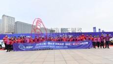 第六屆環青海湖(國際)電動汽車挑戰賽環湖首日評測:續航初體驗 充電大比拼