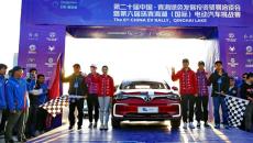 第六屆環青海湖(國際)電動汽車挑戰賽環湖評測賽收車  圓滿完成12個賽段14項評測