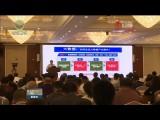 【聚焦青洽會】中國?青海智慧農業大數據高峰論壇舉行