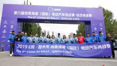 第六屆環青海湖(國際)電動汽車挑戰賽場地競速賽 楊凌兩奪明星杯