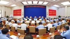公安部宣講團到青海宣講全國公安工作會議精神