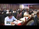省政協十二屆八次常委會議開幕