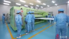 青海北捷新材料科技有限公司動力及儲能電池隔膜項目產品下線儀式舉行