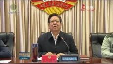 省政協十二屆八次常委會議閉幕