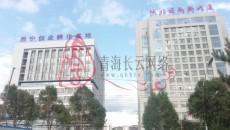 """第五屆""""交通銀行杯""""青海省大學生創新創業大賽復賽舉辦"""
