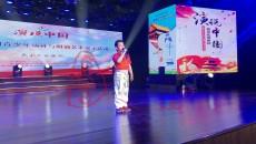 第二屆演說中國?全國青少年演講與朗誦藝術展示活動青海賽區選拔賽在西寧舉辦