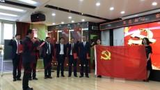 我省各單位多形式慶祝中國共產黨98歲生日