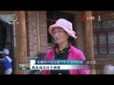 """【爱国情 奋斗者】叶西措: """"绣""""出牧民的美好生活"""