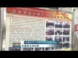 黄南:奏响民族团结进步动人乐章