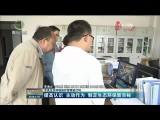 2019-07-15《青海新闻联播》