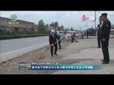 湟中县干部群众齐心协力整治环境卫生助力环湖赛