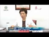 """省委""""不忘初心、牢记使命""""主题教育领导小组第三次会议召开"""