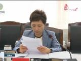 省委反腐败协调小组会议召开