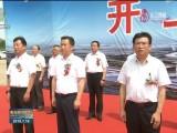 西宁机场三期扩建工程试验段开工 刘宁讲话并宣布项目开工