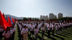 青海省2019年大学生志愿服务西部计划 青南计划、基层青年专项志愿者出征仪式举行