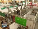 【聚焦藏毯展会】2019中国(青海)藏毯国际展览会暨2019国际生态产业博览会布展工作就绪