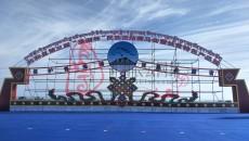 青海湖畔 尽享体育之乐、运动之趣和共和之美