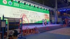 2019中国(青海)藏毯国际展览会暨国际生态产业博览会开幕