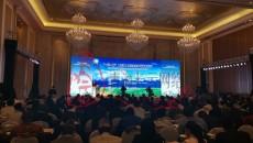"""""""一带一路""""(青海)国际生态产业发展论坛在西宁召开"""