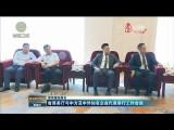 【聚焦藏毯展会】省商务厅与中方及中外知名企业代表举行工作会谈