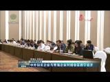 【聚焦藏毯展会】中外知名企业与青海企业对接会在西宁召开