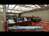 【聚焦藏毯展会】藏医药产业合作与发展论坛开幕