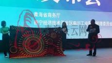 2019中国藏毯展举行新产品发布会