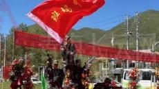 班玛县举行庆祝长征胜利83周年、建军92周年暨红军长征纪念碑落成仪式