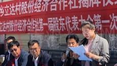西宁市农村集体产权制度改革整市推进试点工作稳步推进