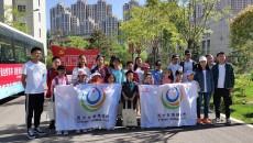 """丰富暑期生活 西宁市30名小学生探索""""海绵城市""""奥秘"""