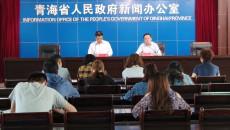 青海生育保险和职工基本医疗保险合并实施