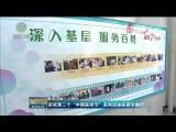 """庆祝第二个""""中国医师节""""系列活动在西宁举行"""