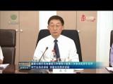 国家公园示范省建设工作领导小组第二次会议在西宁召开 刘宁主持并讲话 张建龙出席并讲话