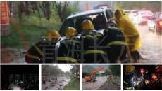 暴雨突袭,西宁消防紧急营救被困群众22人