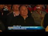 """海南州开展""""唱响民族团结 感恩伟大祖国""""民族团结进步表彰大会"""