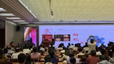 第二屆柴達木富硒有機枸杞節高峰論壇舉行