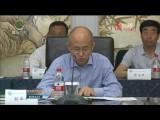 中国科学院三江源国家公园研究院 第一届理事会第二次会议召开