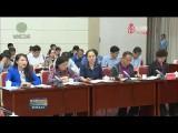 2019中国民营企业500强峰会系列活动组委会办公室第四次会议召开