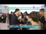 刘宁看望第一届国家公园论坛工作人员和志愿者