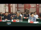 省委中心组召开学习会 王建军 刘宁 多杰热旦出席