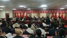第二次青甘川毗邻四州政协委员专题协商议政会议在班玛召开