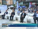 """中国工商银行""""大美青海""""综合金融服务项目打造我省首张""""文旅+""""名片"""